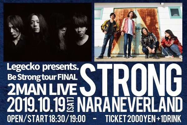 "『Be Strong tour FINAL ""STRONG""』"