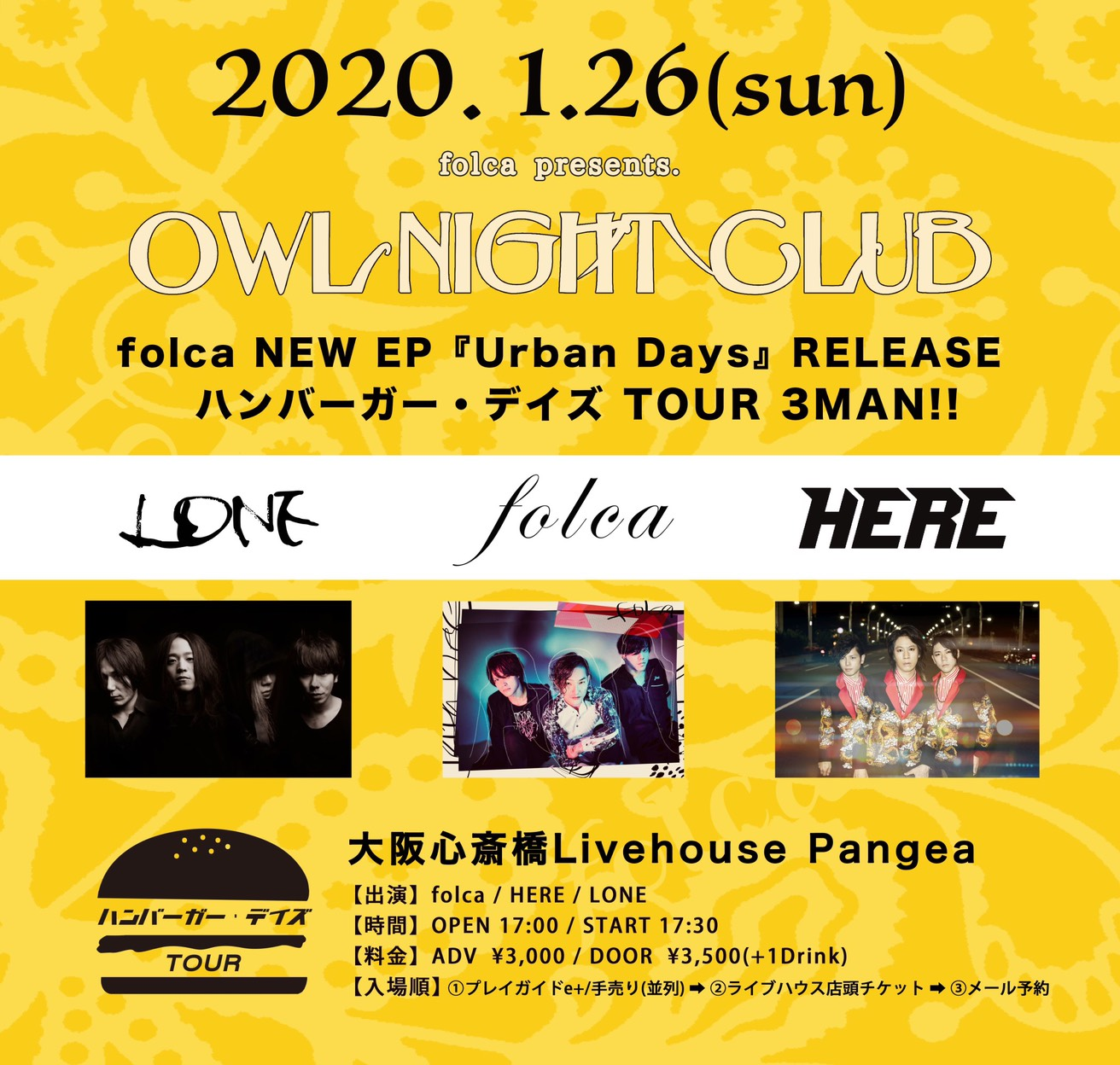 『Owl Night Club』folca pre.