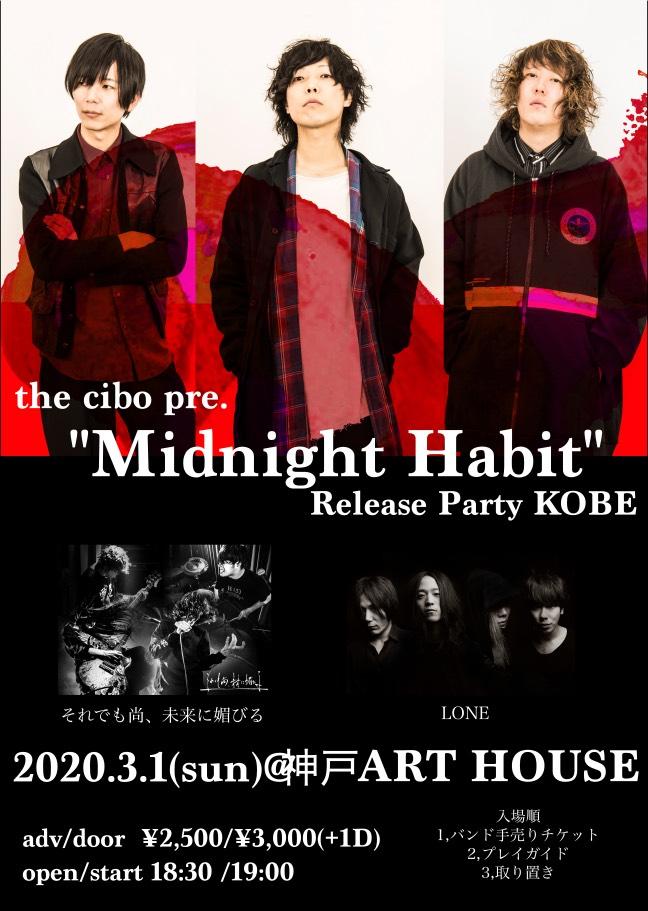 "『the cibo""Midnight Habit"" release party』"