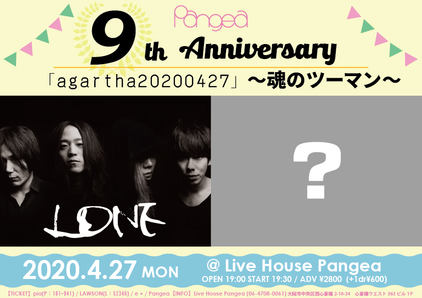 Pangea 9th Anniversary『ragartha20200427』