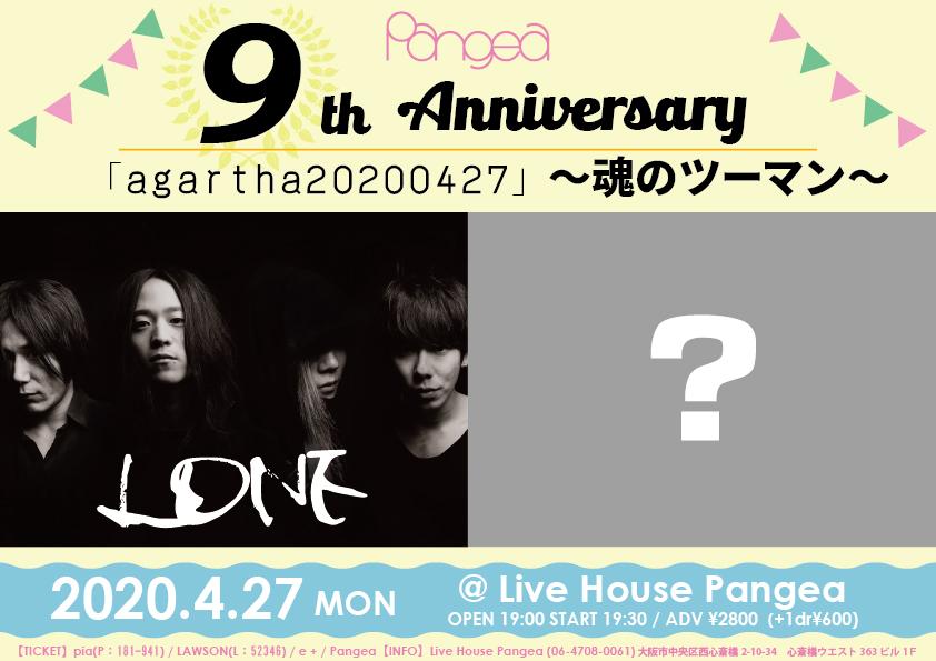 Pangea 9th Anniversary『ragartha20200427』
